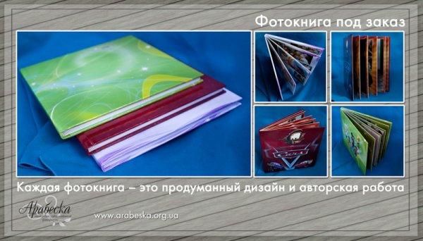 arabeska-photobook-kids-017