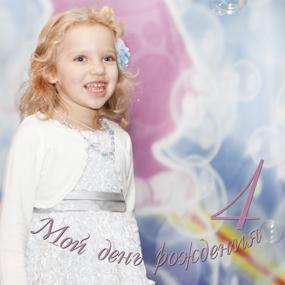 cover20x20-Veronika