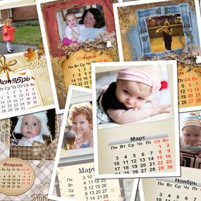 calendar-list